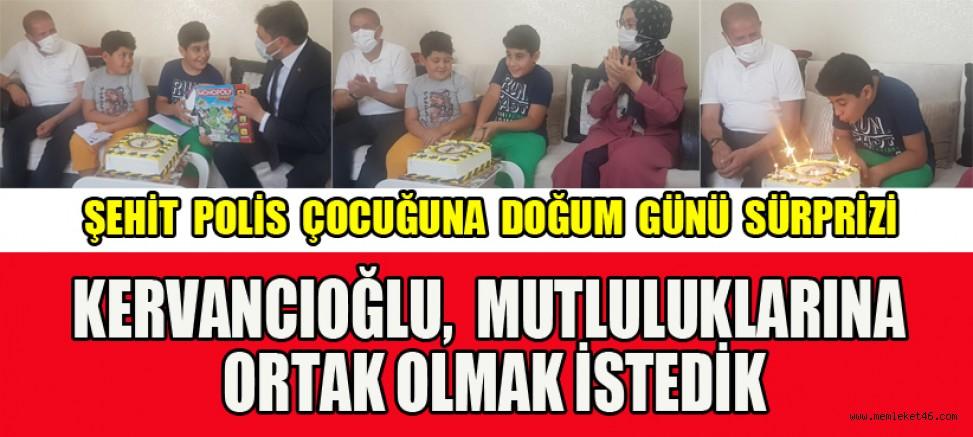 ŞEHİT  POLİS MEMURU BARIŞ GÖL'ÜN OĞLU OSMAN GÖL'E DOĞUM GÜNÜ SÜRPR